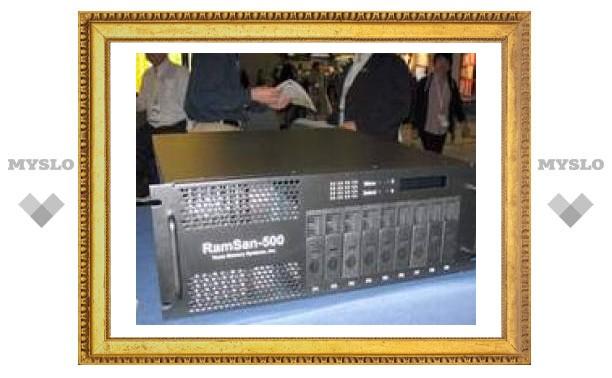 Американцы выпустят сервер с двумя терабайтами флэш-памяти