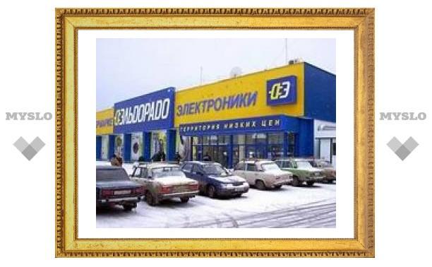 """Налоговики завершили проверку """"Эльдорадо"""": претензии на 14 млрд рублей"""