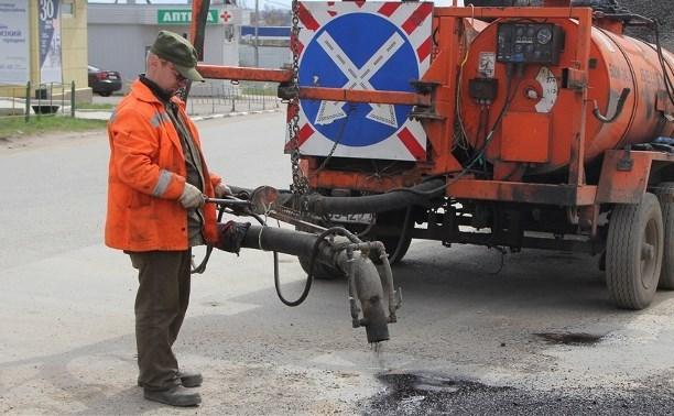 На прошлой неделе в Туле сделали ямочный ремонт на 16 улицах