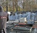 В Тульской области людей штрафуют за посещение кладбищ