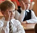 Трое педагогов Тульской области стали победителями первого этапа Всероссийского конкурса «Воспитать человека – 2013»