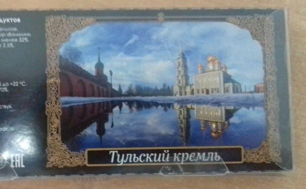 Тульский фотограф за нарушение авторских прав отсудил у рязанской кондитерской фабрики 360 тысяч рублей