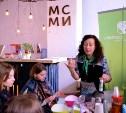 В Туле прошёл мини-фестиваль «Зеленая планета»