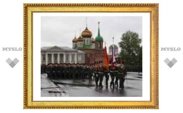 Как Тула отпраздновала День Победы (видео)