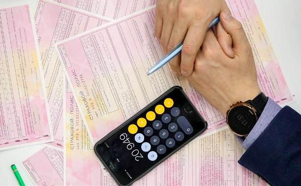 Тульским предпринимателям рекомендуют до конца года оплатить страховые взносы