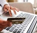 Как тулякам безопасно получить займы через интернет