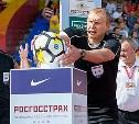 Матч «Енисей»–«Арсенал» рассудит ростовчанин Сергей Иванов