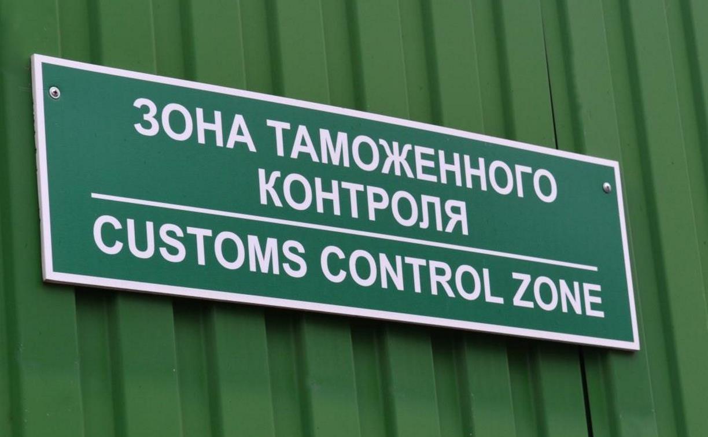 Тульская таможня продлила срок временного ввоза иностранных машин