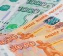 Директор богородицкой управляющей компании скрыл от налоговой более 10 миллионов