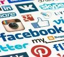 Чиновники «сдадут» все свои аккаунты в соцсетях