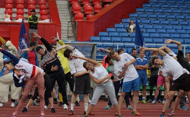 В Туле состоится IV этап «Спортивного марафона»