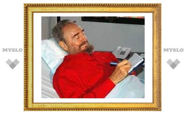 Фидель Кастро собрался на покой