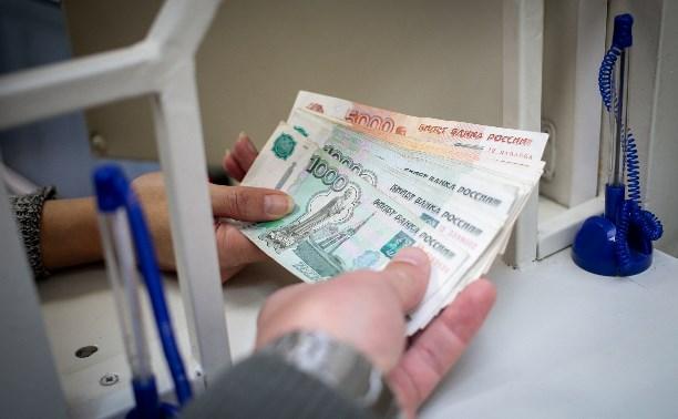 В России назвали регионы с самой высокой зарплатой