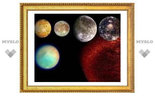 Астрономы разработали новый метод поиска обитаемых лун