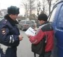 Прямая линия с ГИБДД: Про платные парковки, камеры и пробки в Туле