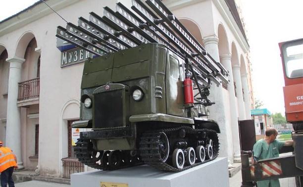 Новомосковскую катюшу вернули на постамент