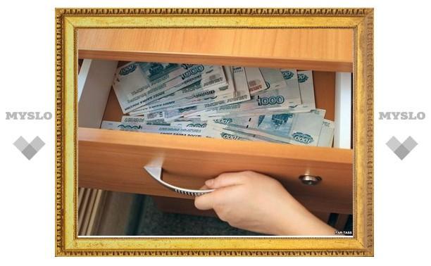 В Тульской области глава поселка подозревается в присвоении денег