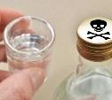 Жительницу Черни осудят за продажу смертельно опасного алкоголя