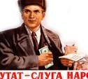 """Губернатор посоветовал жителям выбирать """"нормальных депутатов"""""""