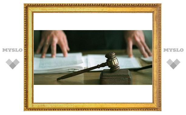 Задай вопрос председателю Арбитражного суда