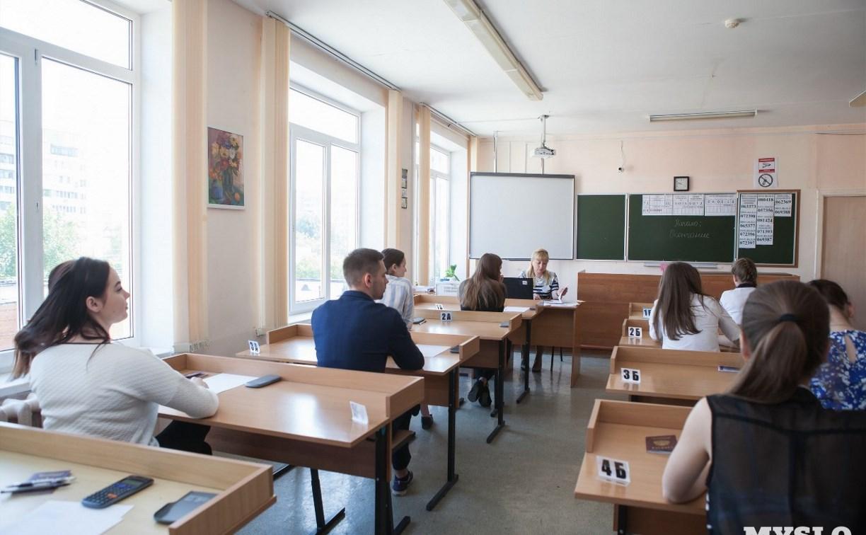 В Тульской области более 6000 школьников сдали ЕГЭ по русскому языку