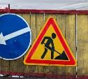 В Туле 24 марта временно ограничат движение транспорта