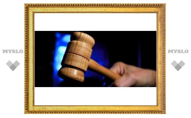 Туляка осудили за спаивание несовершеннолетнего