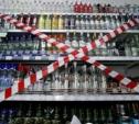 В Тульской области могут запретить продажу алкоголя в жилых домах