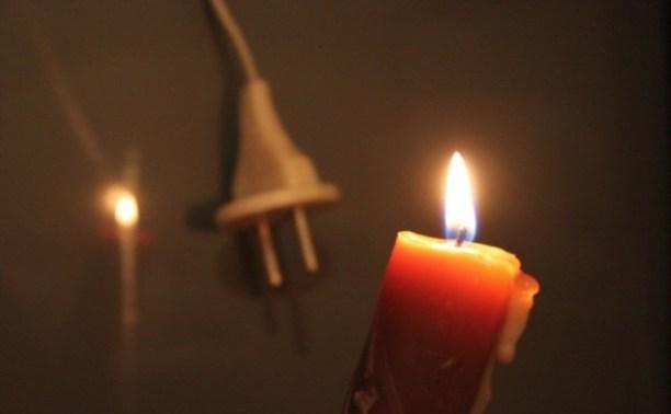 В центре Тулы 9 августа отключат электричество
