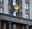В Госдуму внесён законопроект об учреждении Дня Февральской революции