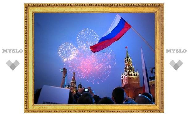 Вся страна отметит День России!