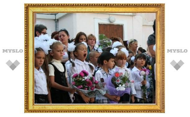 В Туле для детей из малообеспеченных семей прошел «День первоклассника»