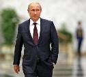 Губернатор Тульской области поздравил Владимира Путина с днем рождения