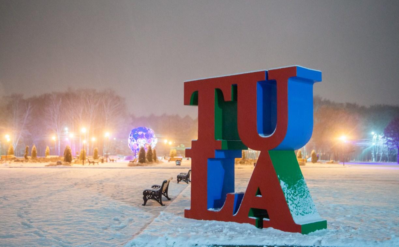 Гидрометцентр: россиянам не стоит ждать аномально холодную зиму
