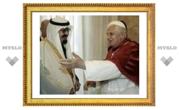 Папа Римский встретился с королем Саудовской Аравии