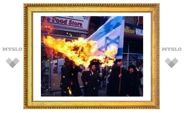 Под Нью-Йорком сгорела синагога антисионистов
