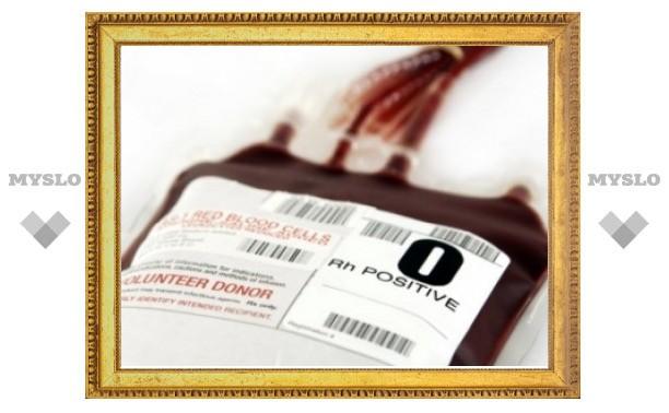 Служба крови объявила конкурс на лучшую песню о донорстве