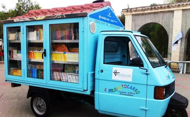 В Туле появится библиотека на колёсах