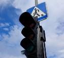 30 июля в Туле отключат светофоры