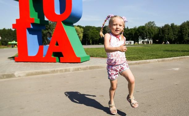 Лето в парке: Опрос Myslo