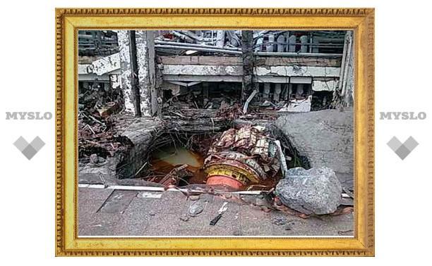 СКП выявит причины аварии на СШГЭС через два месяца