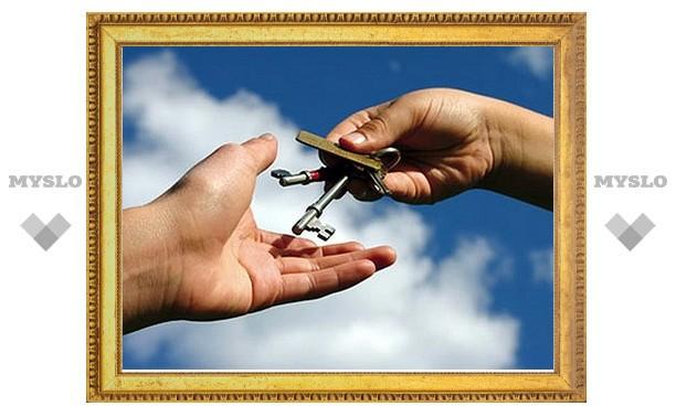 76 семей Тульской области получат новые квартиры
