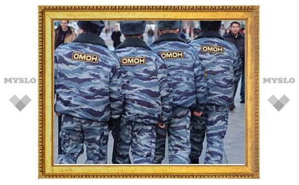 В Тюмени возбудили дело о массовом избиении при проведении спецоперации