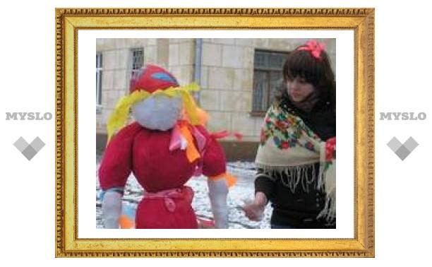 Тульские студенты попрощались с зимой