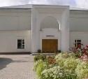 Музей Крылова приглашает туляков отметить Спасы