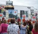 Большой фоторепортаж со Дня города в Новомосковске