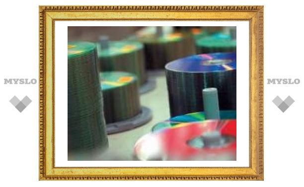 Запрещена торговля DVD- и CD-дисками с лотков и из палаток