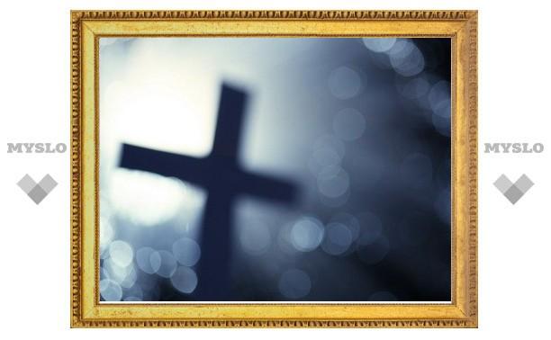 «Смысл жизни» - новый школьный предмет от РПЦ?