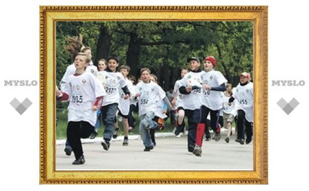 В Туле пройдет «Российский Азимут – 2012»