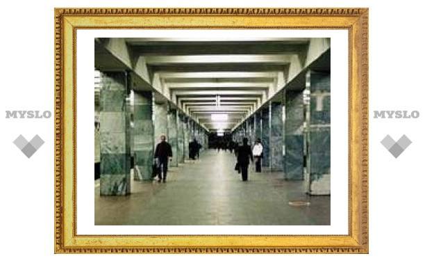 "На станции метро ""Тушинская"" погиб мужчина"